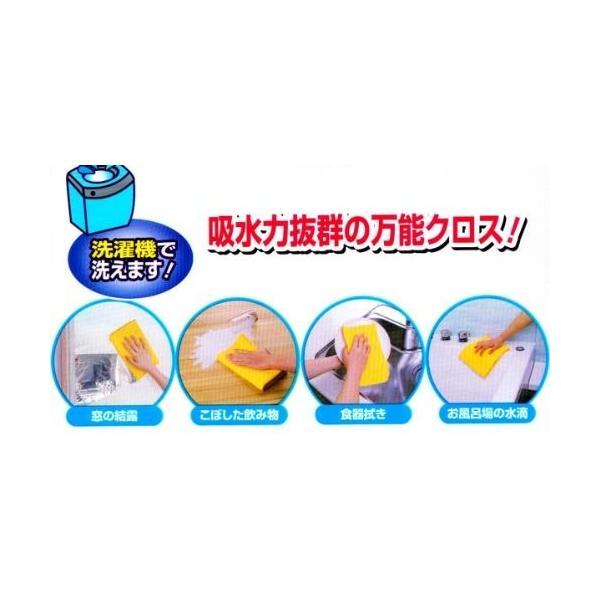 レック すいすいクロス 強力 吸水クロス|minatojapan-y02|04