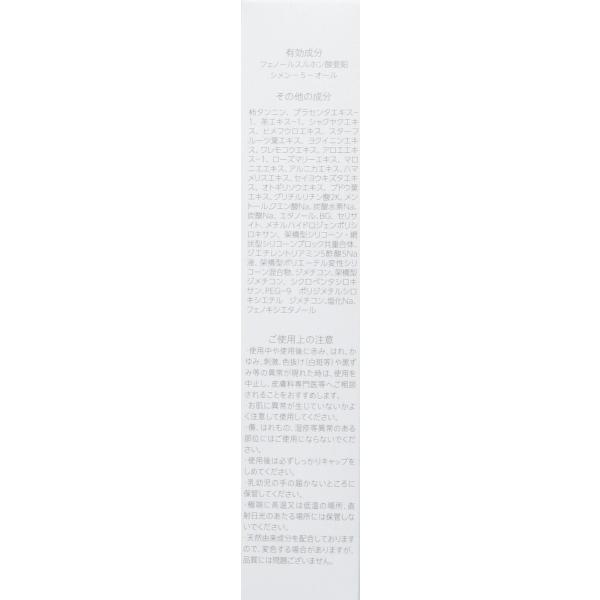 ノアンデ(NOANDE) アドバンスド トランスパ 内容量:30g / 約1ヶ月 minatojapan-y02 04