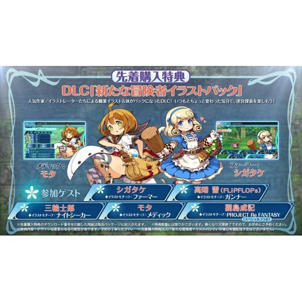 世界樹の迷宮X (クロス) - 3DS|minatojapan-y02|02