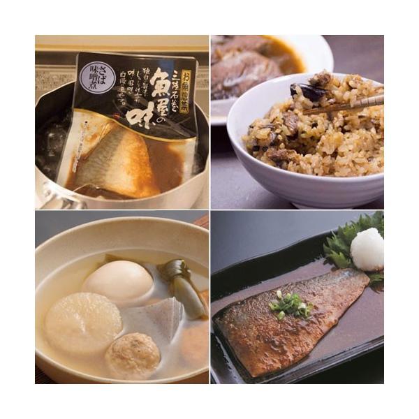 (送料無料)1人前お魚惣菜セット|minatoya-qbay|02