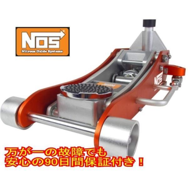 【みねや】NOS 2t 低床アルミガレージジャッキ NSJ0201JP【90日保証・送料無料】NOS 3tジャッキスタンド・ERICジャッキパッドがセットでお得!(アルカン)
