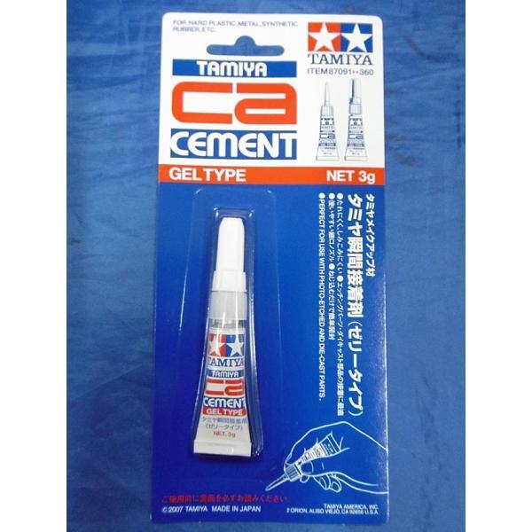 タミヤ 瞬間接着剤(ゼリータイプ) TAMIYA CA Cement Gel Type 3gアルミチューブ入[ITEM87091]