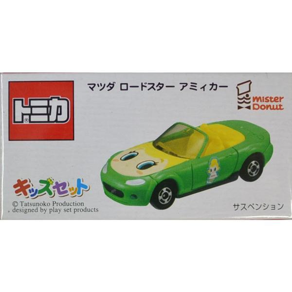 ミスド限定 トミカ マツダ ロードスター アミィカー 2400010005572|minicars