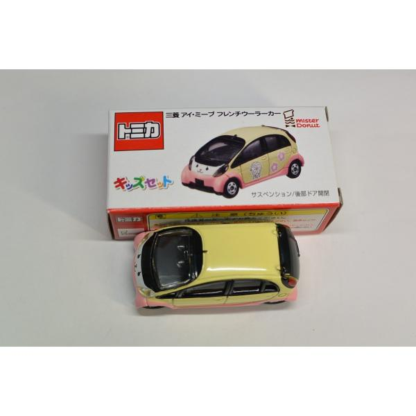 タカラトミー トミカ ミスタードーナツ限定 三菱 アイ・ミーブ フレンチウーラーカー 2009年 ミスド キッズセット G730|minicars