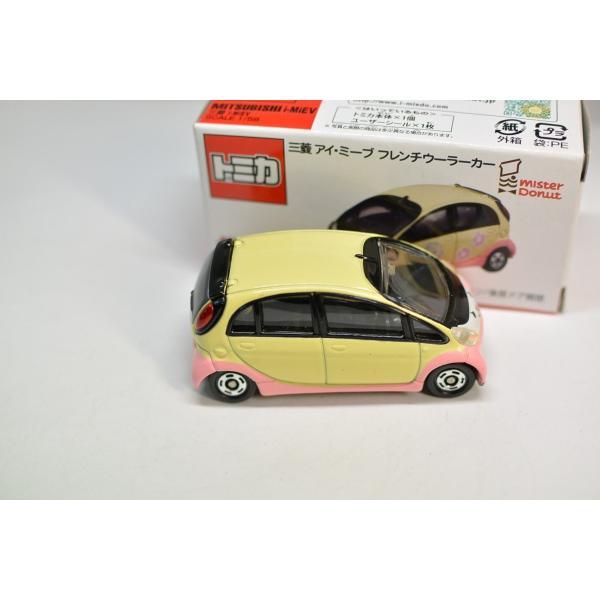 タカラトミー トミカ ミスタードーナツ限定 三菱 アイ・ミーブ フレンチウーラーカー 2009年 ミスド キッズセット G730|minicars|04