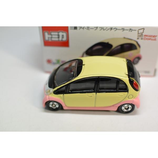 タカラトミー トミカ ミスタードーナツ限定 三菱 アイ・ミーブ フレンチウーラーカー 2009年 ミスド キッズセット G730|minicars|05