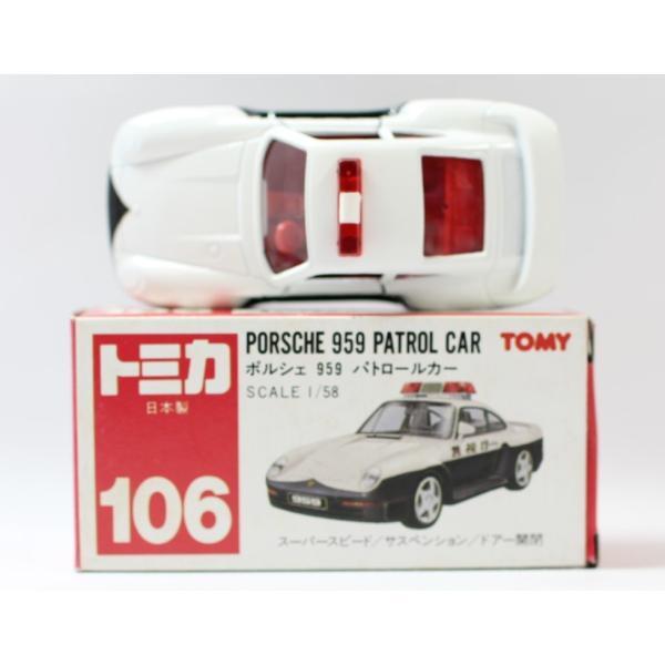 トミカ 日本製 106 ポルシェ 959 パトロールカー  2400010028533|minicars