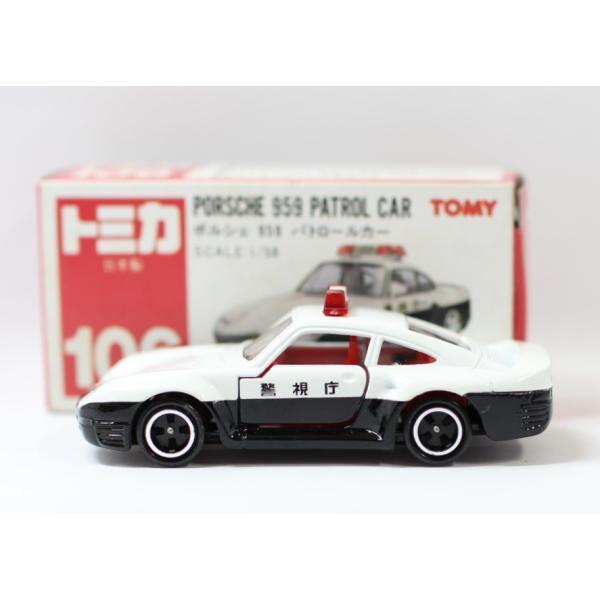 トミカ 日本製 106 ポルシェ 959 パトロールカー  2400010028533|minicars|05