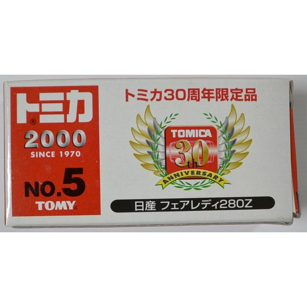トミカ30周年記念No.5 日産フェアレディ280Z minicars