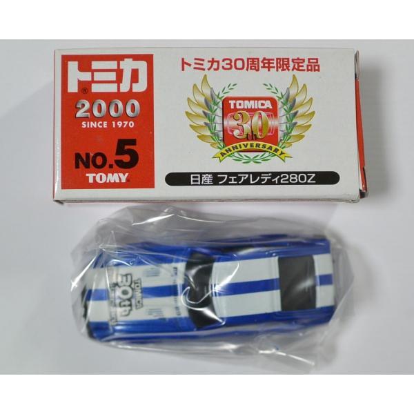 トミカ30周年記念No.5 日産フェアレディ280Z minicars 02