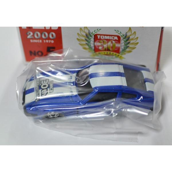 トミカ30周年記念No.5 日産フェアレディ280Z minicars 03