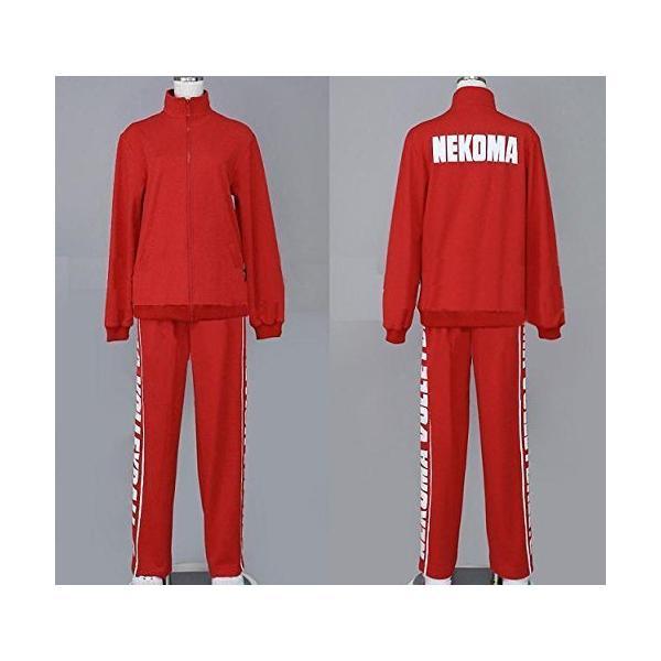 ハイキュー音駒高校ジャージユニフォームコスプレ衣装グッズL(サイズ)