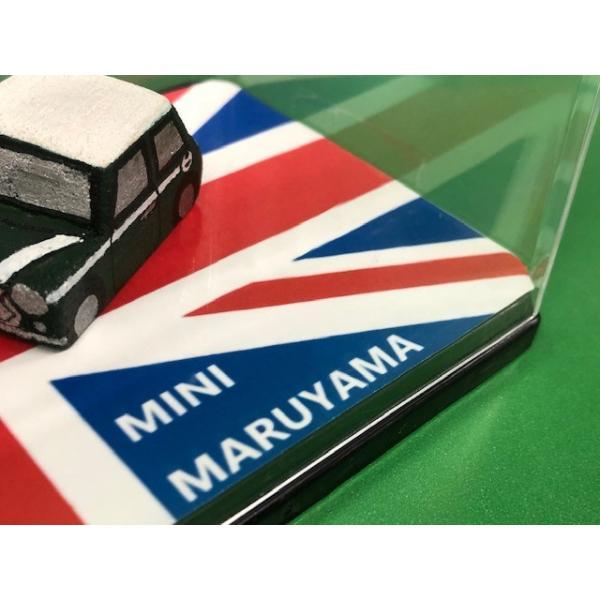 ミニマルヤマオリジナル 60周年記念コレクション 100台限定品 minimaruyama 04