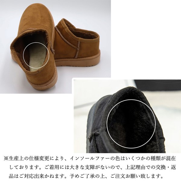 ムートンブーツ レディース ショートブーツ 痛くない 疲れない靴 ブーティ 歩きやすい メ便不可|miniministore|03