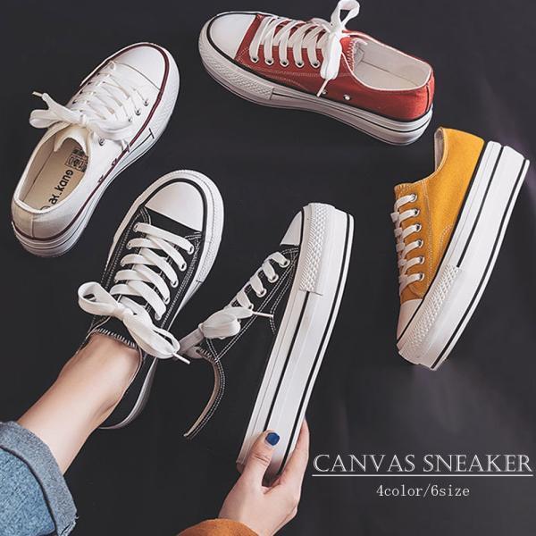 スニーカーレディース厚底キャンバススニーカーローカットフラットシューズカジュアル靴
