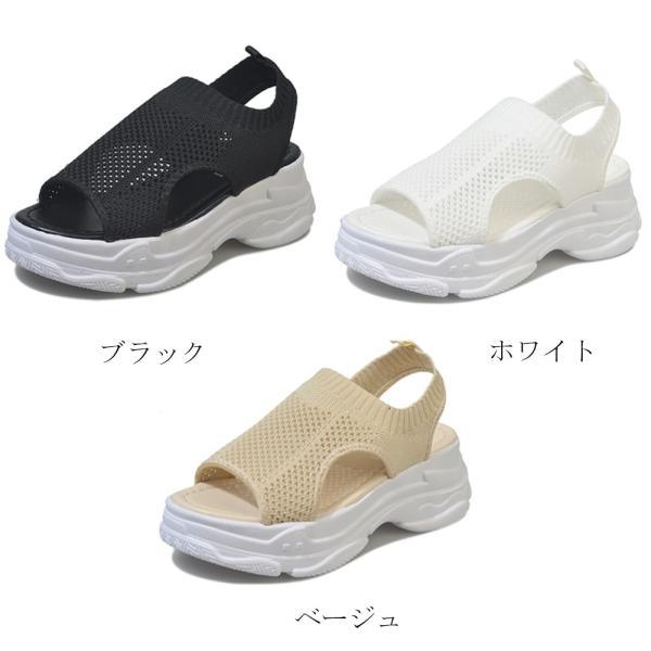 サンダル レディース 厚底 メッシュ スポーツサンダル 通気性 韓国風 カジュアル 歩きやすい|miniministore|02