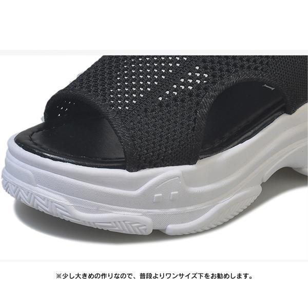 サンダル レディース 厚底 メッシュ スポーツサンダル 通気性 韓国風 カジュアル 歩きやすい|miniministore|16