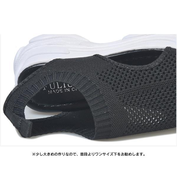 サンダル レディース 厚底 メッシュ スポーツサンダル 通気性 韓国風 カジュアル 歩きやすい|miniministore|19