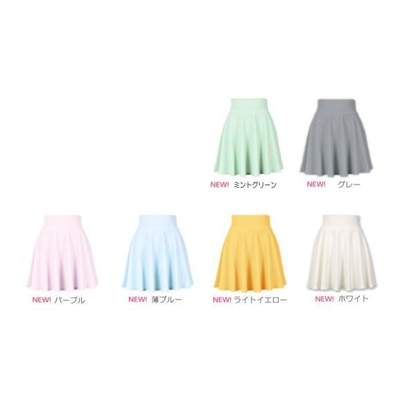 フレアスカート ミニスカート ハイウエスト skirt レディース 無地スカート メール便送料無料|miniministore|05