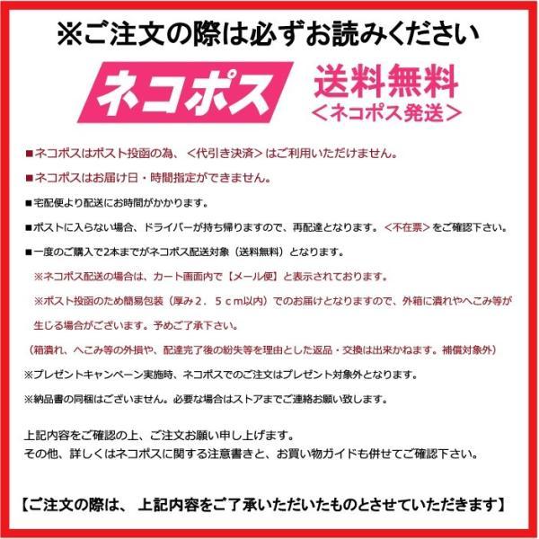 #BC フェイスレスキューマスク アイ EX  30枚入 (目元用マスク)【ネコポス・送料無料】|minnanohappiness|02