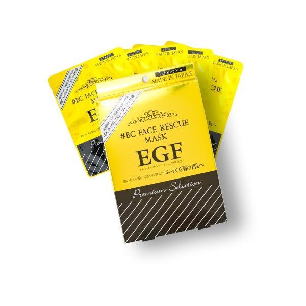 EGF #BC フェイスレスキュー フェイスレスキューマスクEX プレミアムセレクション 1P × 5 (フェイスマスク)|minnanohappiness|02