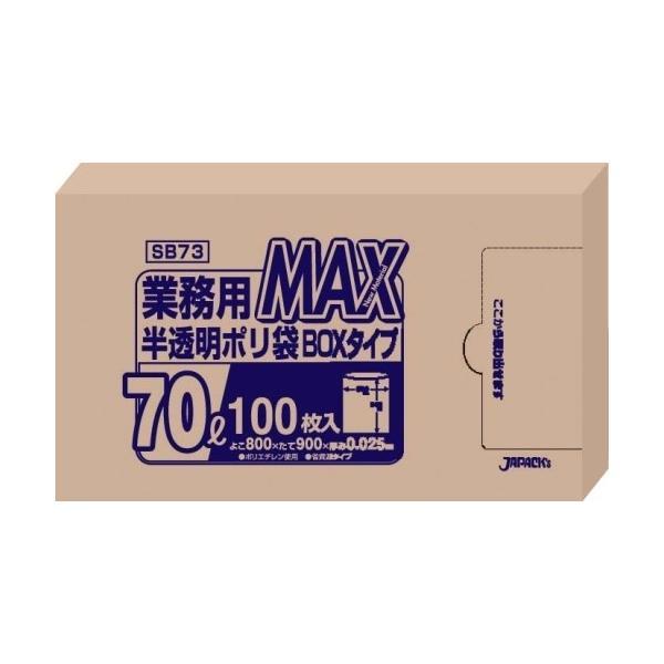 業務用MAXポリ袋 100枚箱入  70L SB73 半透明(8-1347-0902)