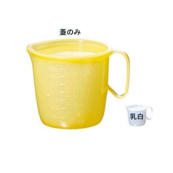 流動食コップ 大 8300 850ml(8-2403-0605)