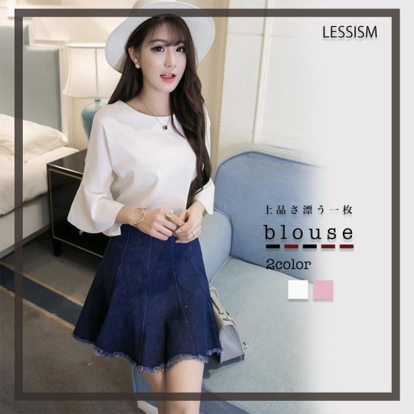 ふんわりシャツ 半袖 レディース シフォン フリルシャツ フレアシャツ|minnanomobile