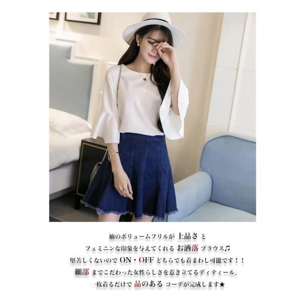 ふんわりシャツ 半袖 レディース シフォン フリルシャツ フレアシャツ|minnanomobile|02