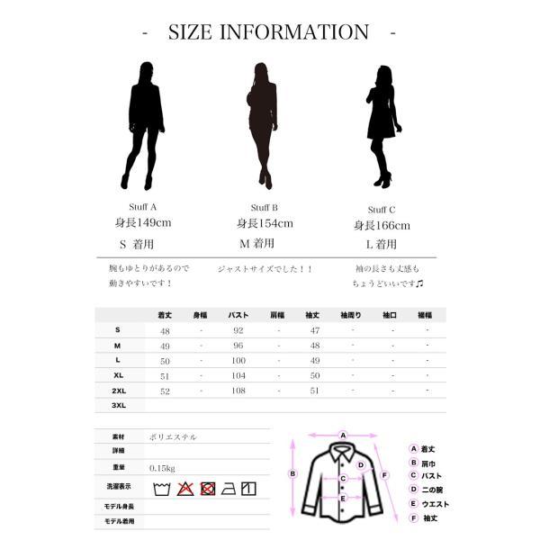 ふんわりシャツ 半袖 レディース シフォン フリルシャツ フレアシャツ|minnanomobile|07