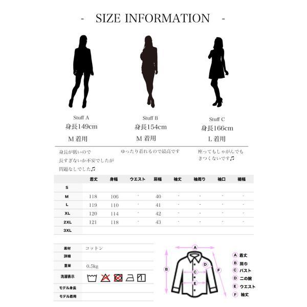 ワンピース レディース カジュアル 黒 きれいめ 秋 ニット 長袖 春 セーター 白 セール|minnanomobile|10