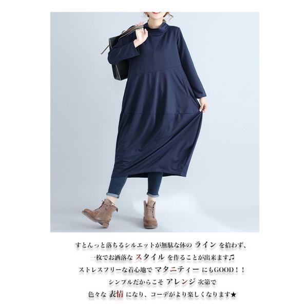 ワンピース レディース カジュアル 黒 きれいめ 秋 ニット 長袖 春 セーター 白 セール|minnanomobile|02