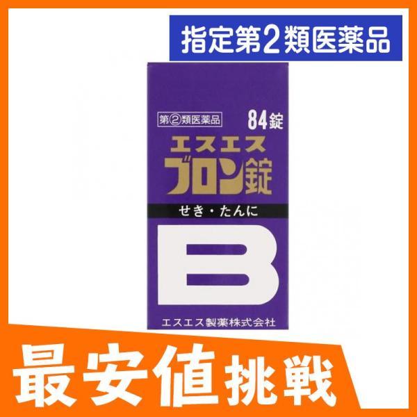 せき たん エスエスブロン錠 84錠 指定第2類医薬品|minoku-max