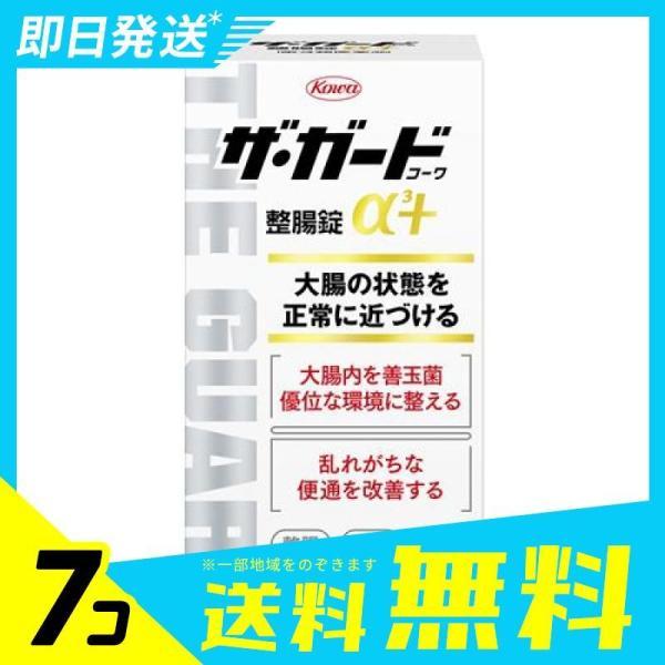 1個あたり2253円 ザ・ガードコーワ整腸錠α3+ 350錠 7個セット  第3類医薬品