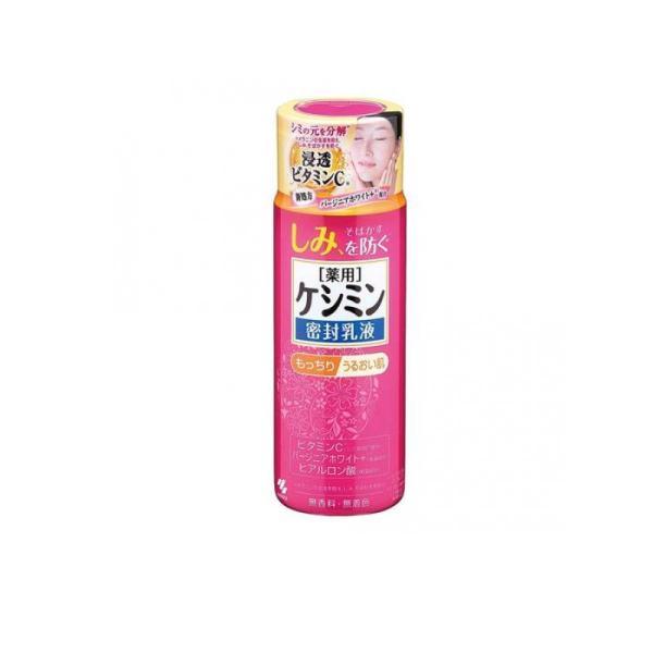 ケシミン密封乳液 130mL|minoku-max