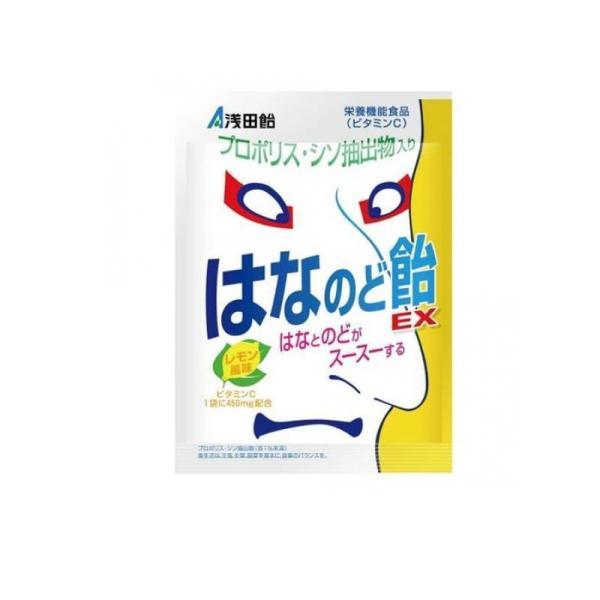 浅田飴 はなのど飴EX レモン風味 70g