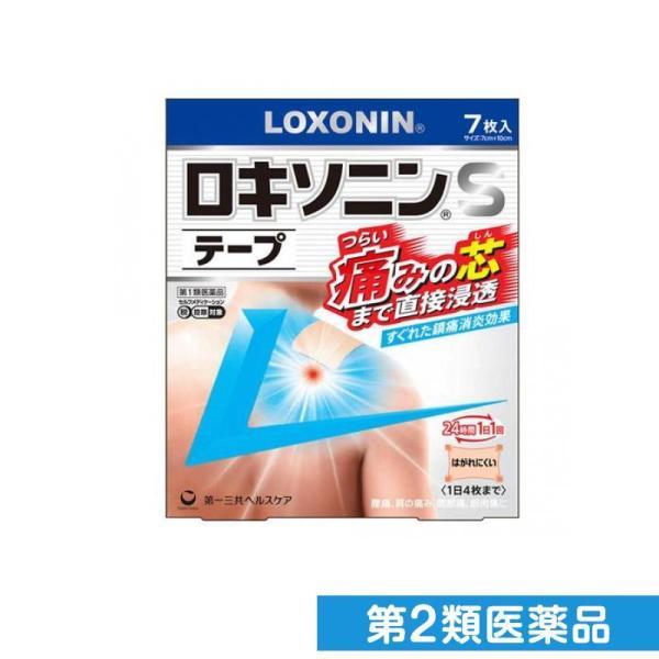 ロキソニンSテープ7枚第2類医薬品