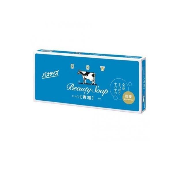 牛乳石鹸 カウブランド 青箱 バスサイズ 6個 (×130g)
