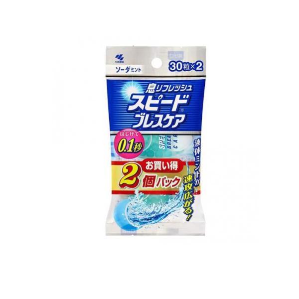 スピード ブレスケア ソーダミント味 60粒 ((30粒×2個パック)) (1個)