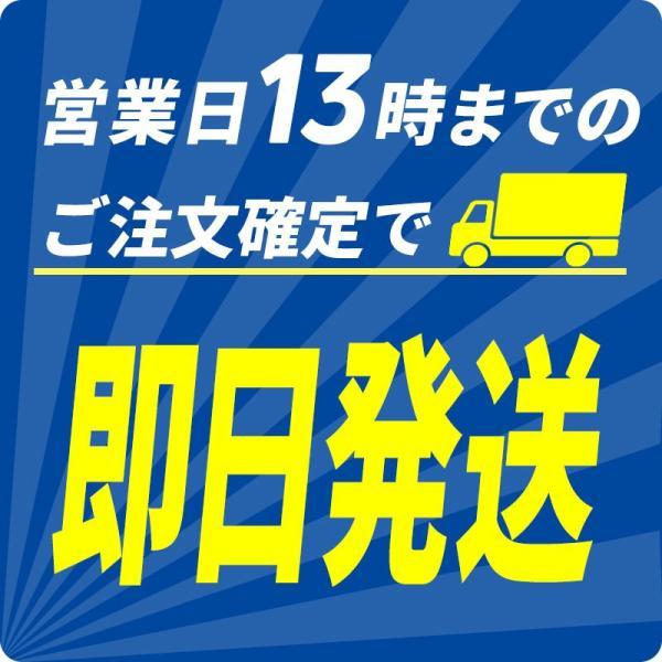 メンソレータム リップベビーナチュラル 4g (無香料) 2個セットなら1個あたり491円   プレミアム会員はポイント24倍 minoku-premium 02