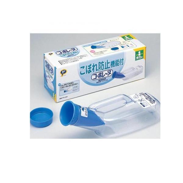 ピップ コ・ボレーヌ男性用尿器 1個 (1000cc洗浄ブラシ付) (1個)