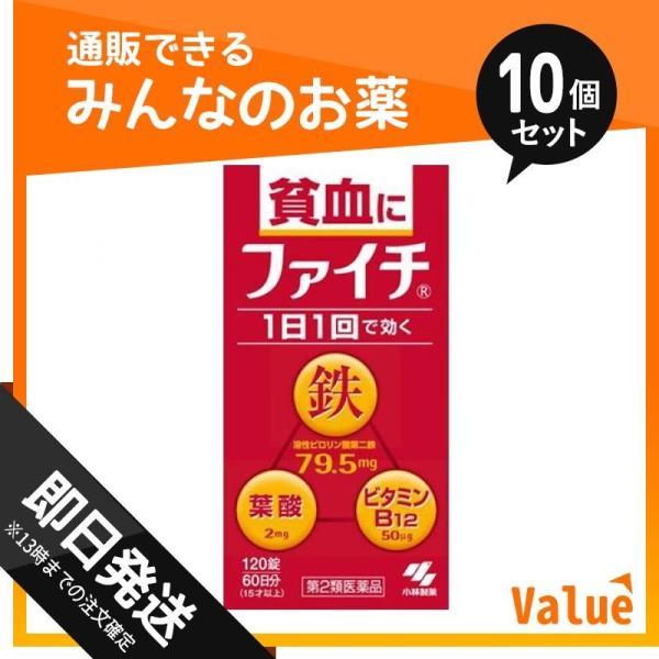 第2類医薬品 1個あたり1884円 フ...