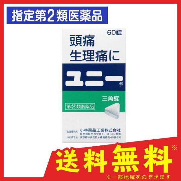 ユニー60錠頭痛生理痛痛み解熱鎮痛市販薬指定第2類医薬品