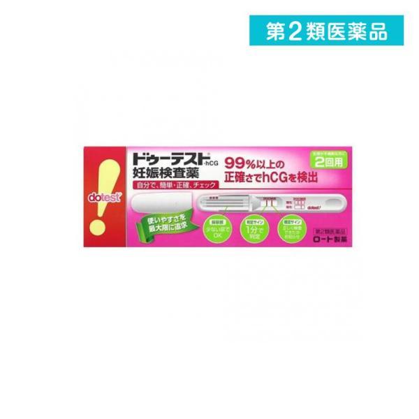 ドゥーテスト・hCG 妊娠検査薬 2回 第2類医薬品 minoku-value