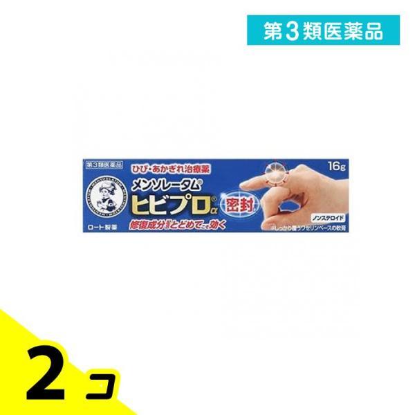 第3類医薬品 1個あたり686円 メ...