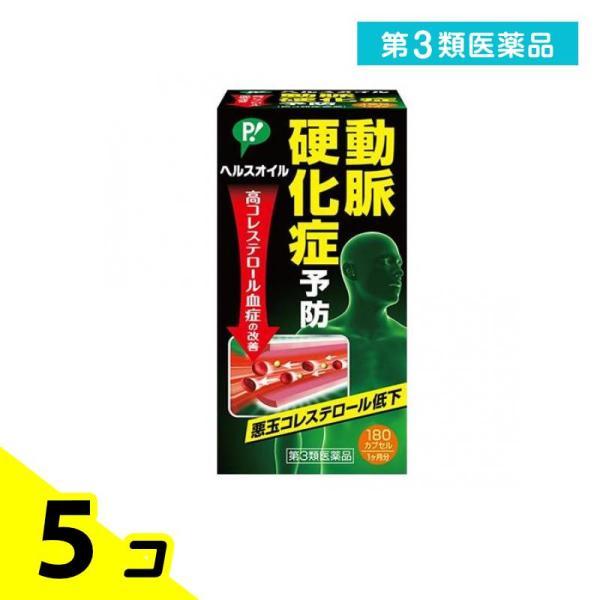 1個あたり2970円 ピップ ヘルスオイル 180カプセル 5個セット  第3類医薬品 minoku-value