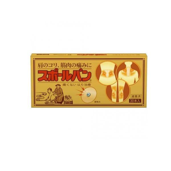 肩こり 筋肉痛 スポールバン 30本|minoku-value