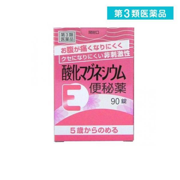 期間限定SALE ポイント22倍以上 酸化マグネシウムE便秘薬 90錠 第3類医薬品|minoku-value