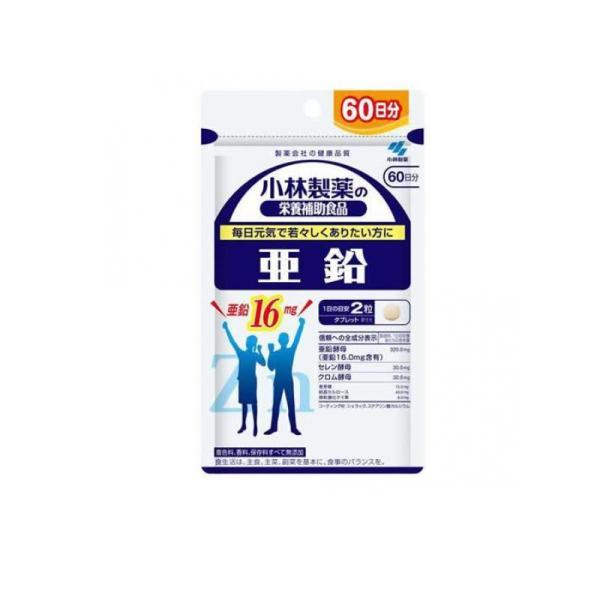小林製薬 亜鉛 120粒|minoku-value