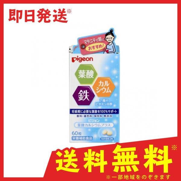 葉酸カルシウムプラス 60粒|minoku-value